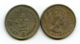 1 доллар 1973 год Гон-Конг