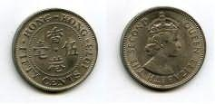 50 центов 1973 год Гон-Конг