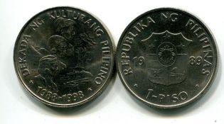 1 сентим 1981 год Филиппины
