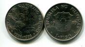 1 песо 1989 год Филиппины, Декада Культуры