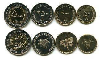 Набор из 4 монет Ирана