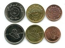 Набор монет Ирака (Границы Ирака)