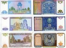 Набор бон Узбекистана (6 бон)