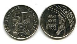 5 франков 1989 (эйфелева башня) Франция
