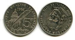 5 франков 1994 год (Вольтер) Франция