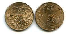 10 франков 1984 год (Франсуа Рюд) Франция