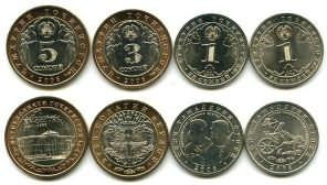 Набор монет Таджикистана 2006 год