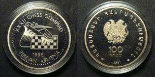 100 драм 1996 год (шахматная олимпиада) Армения