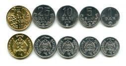 Набор монет Молдовы