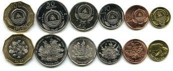 Набор монет Кабо-Верде (морской мир)