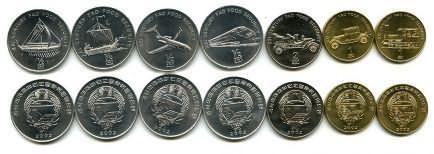 Набор монет Кореи (транспорт)