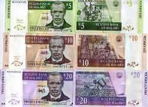 Набор бон Малави