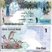 1 риал Катар 2008 год