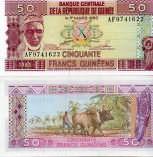 50 франков Гвинея