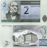 2 кроны 1992 год Эстония