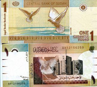 1 фунт Судан