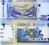2 фунта Судан