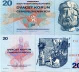 20 крон Чехословакия