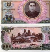 100 вон 1978 год Корея