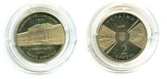 2 гривны 2004 год (университет имени Шевченко) Украина
