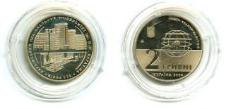 2 ������ 2004 ��� (200 ��� ������������ ������������) �������