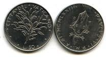 50 лир Ватикан