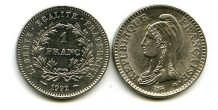 1 франк 1992 год Франция