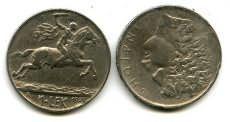 1 лек 1927 год Албания