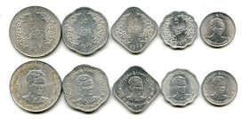 Набор монет Бирмы (алюминий)