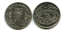 10 лей 1995 год Румыния