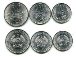 Набор монет Лаоса