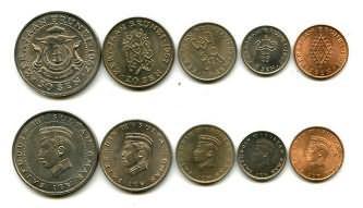 Набор монет Брунея