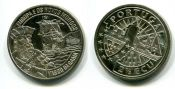 25 экю Васко де Гама Португалия 1995 год