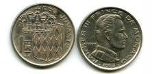 1 франк Монако (корона)