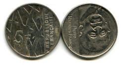 5 франков 1992 год (Пьер Мендес) Франция