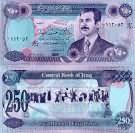 250 динар Ирак 1995 год
