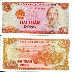 20000 донг Вьетнам