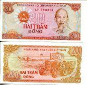 200 донг Вьетнам 1987 год