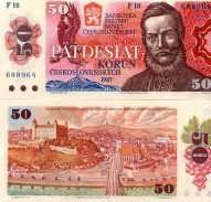 50 крон 1987 год Чехословакия