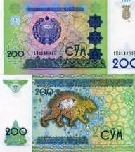 200 сум Узбекистан