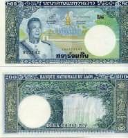 200 кип 1963 год Лаос