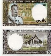 20 кип Лаос