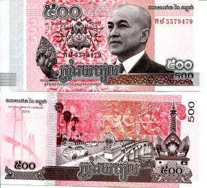 500 риелей Камбоджа