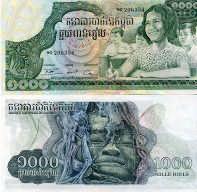1000 риелей Камбоджа