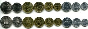 Набор монет Туниса 9 штук