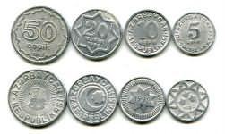 Набор монет Азербайджана 1992-1993 год