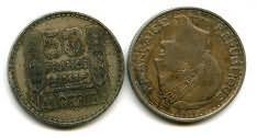 50 франков Алжир (французский)