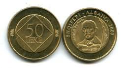 50 лек 2003 год Албания