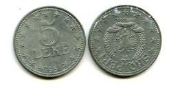5 лек1957 год Албания