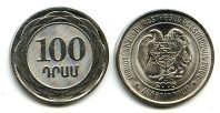100 драм 2003 год Армения